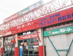 コバック松本村井店