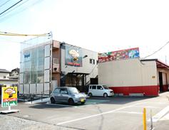 コバック松本庄内店